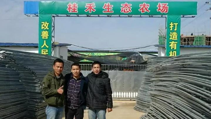 桂林市培训基地